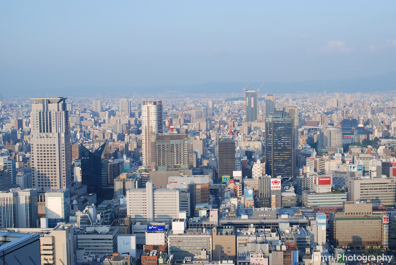 Towards the North East.<br /> From the Umeda Sky Building in Osaka.