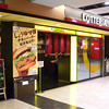 "The Business Improvement Award goes to... Lotteria! When I first moved to Japan in 2008, <A href=""http://jamri.smugmug.com/Other/My-New-Life/9777122_kcxTU#672115932_3ZpaQ""> I took a photo of this same store</A>. It's had a bit of a face lift since then, but not only that the food has improved a lot too. In some places McDonald's is closing and Lotteria is opening, so well done Lotteria."