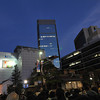 Buildings in Kobe.<br /> Taken while waiting in the queue to get to Kobe Luminarie.