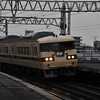 A local train on the Kosei-line.<br /> At Otsukyo Station in Shiga-ken.