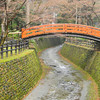 Bridge over a stream.<br /> At Kitano Tenmangu Shrine, Kyoto.