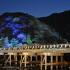 My Last Shot at the Bridge that Evening.<br /> Probably my favourite of the lot.<br /> Togetsukyo (Moon Crossing Bridge), Arashiyama, Kyoto.<br /> Note: 2 stop split ND filter covering the bridge otherwise we'd lose the detail of the mountains which are not lit so brightly.