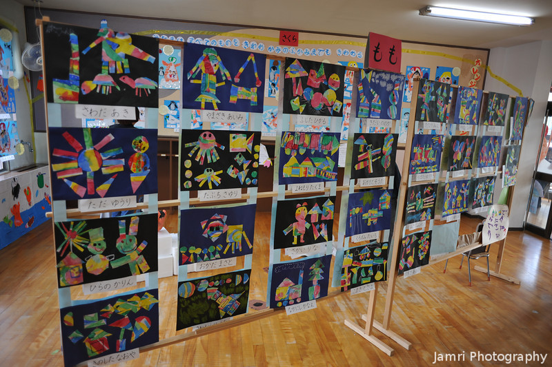 Momo-gumi's Artwork.<br /> Momo-gumi is one of the Nien-chu (middle grade, turning 5 in the school year) classes.<br /> During the 50th Annual Kaigaten (Art Exhibition) at Megumi  Kindergarten.