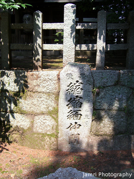 Marker Stone in Sunlight.<br /> At Kaikonoyashiro Shrine.