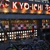 Kyo-Ichi Amusement Arcade.