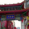 At the Entrance to Chinatown, Kobe.<br /> I've been to Kobe downtown a number of times, but this was the first time I'd walked through Chinatown. Unlike Northbridge in Perth, it was mostly filled with Japanese people checking out the spectacle, there wasn't many Chinese people there.