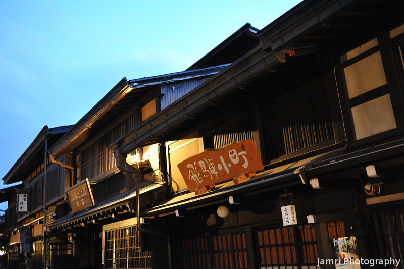 "Evening in ""Little Kyoto"".<br /> An area in Takayama city, Gifu prefecture is nick named ""Little Kyoto"" because of similar buildings to parts of Kyoto."