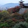 Towards the Pagoda.<br /> At Kiyomizu-dera (Kiyomizu temple), Higashiyama, Kyoto.
