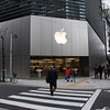 Apple Store<br /> The Shinsaibashi Apple Store in Osaka
