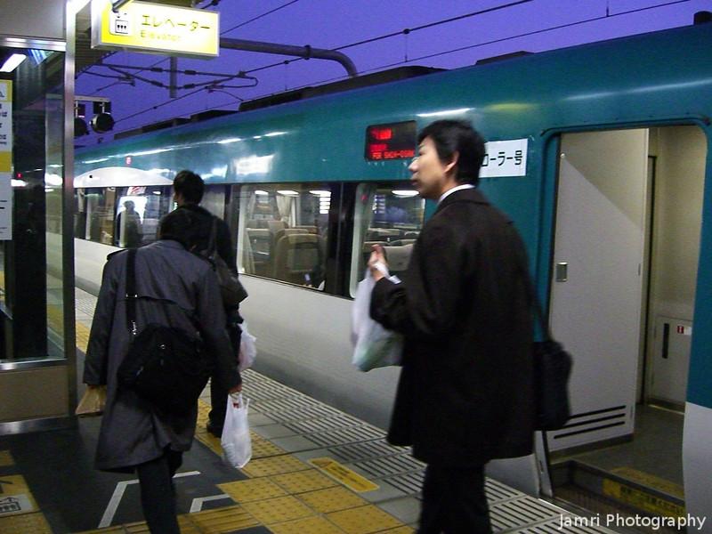 Changing Trains at Fuchiyama.