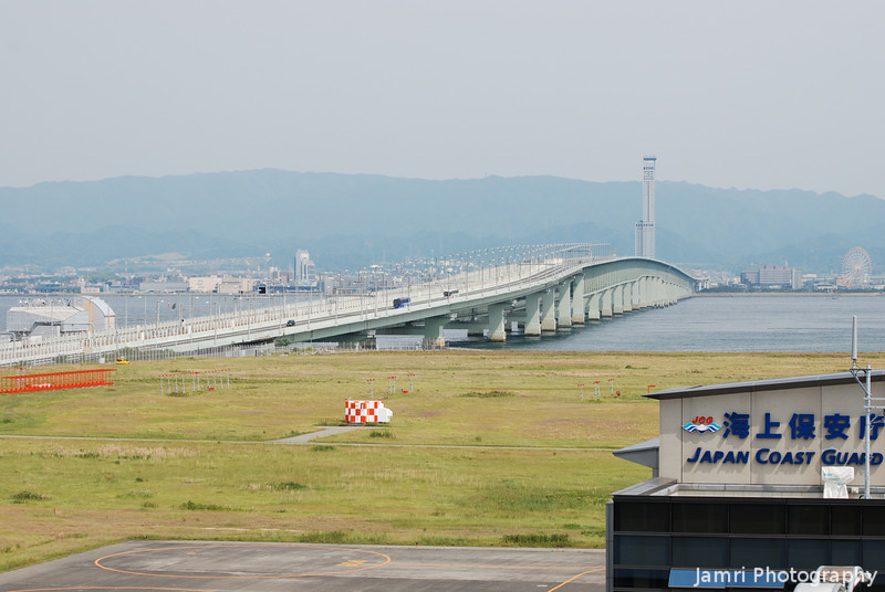 The bridge back to the mainland.<br /> This bridge is about three kilometres long, it connects Kansai Airport (which is an artificial island) with Honshu.