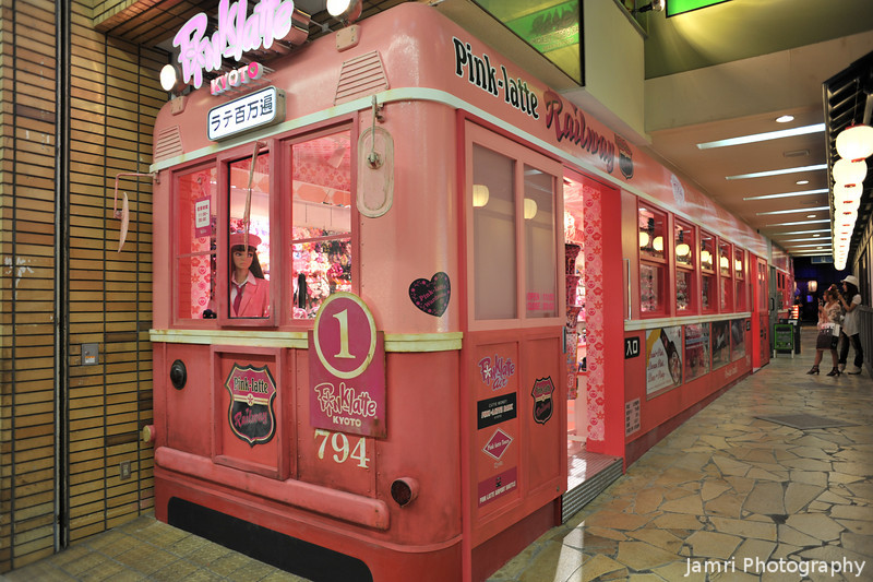 The Pink Latte Railway.<br /> A Shop, just below the Ninja Restaurant, in the Shinkyogoku Arcade, Kyoto.