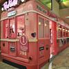 The Pink Latte Railway.<br /> A Shop, just below the Ninja Restaurant, in the Shinkyogoku Arcade, Kyoto.