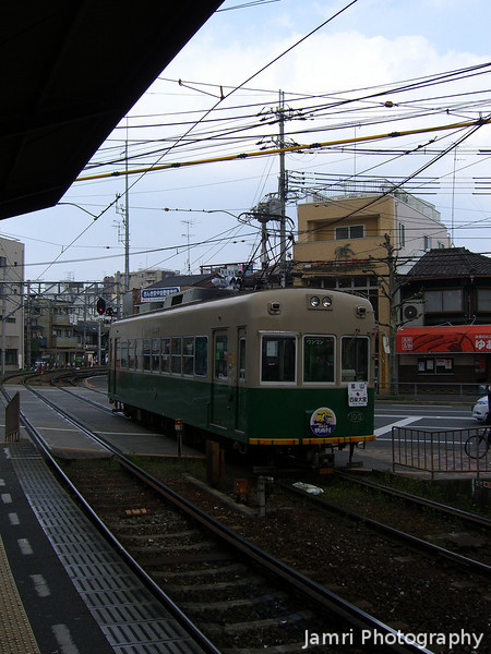 Randen Tram in Approaching Sai Station.