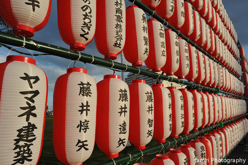 Lanterns in the late afternoon light.<br /> Some of the lanterns that were put up for the summer festival near Kobe Port.