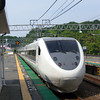 "Thunder Bird. This Limited Express train goes though Shiga on it's way from Toyama to Osaka. This is a regular train, not a Shinkansen, this train has a maximum speed of 160km/h (<A href=""http://en.wikipedia.org/wiki/681_series"">Wikipedia on 681 series</A>) Shinkansen can go up to 300km/h."