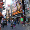 Dotonbori Street<br /> Near the famous crab restaurant (left)