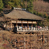 The other viewing platform.<br /> From the main stage on Kiyomizu-dera (Kiyomizu Temple).