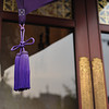 Purple Cord.<br /> At the Kabuki Theatre in Gion, Kyoto.