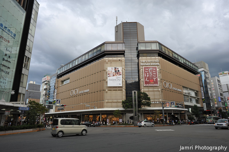 The Kyoto 0101 Department Store.<br /> In the building that used to house the Hankyu Department Store, still has the same restaurants upstairs.
