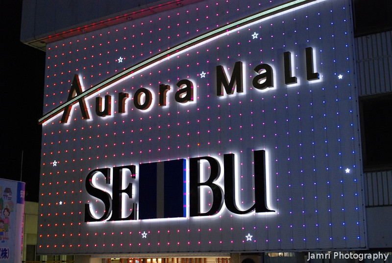 Aurora Mall (Red, Purple, Blue).<br /> Taken after dinner, we ate at a great little Italian Restaurant in the top floor of this mall.