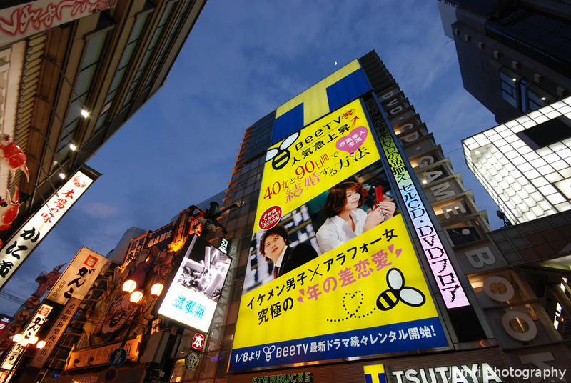 BeeTV Billboard.<br /> Dotonburi Street, Osaka.