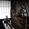 Spinning Wheel.