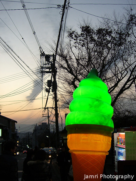 Ice Cream Sunset.<br /> There's nothing like having a green tea soft cream in Higashiyama.