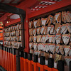 Fox Prayer Cards.<br /> People place prayers on fox shaped cards at Fushimi Inari-taisha.