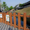 At the fence by the moat...<br /> of Shoryuji Castle in Nagaokakyo.