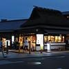 Evening falls in Arashiyama.