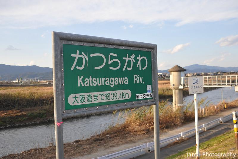 Sign Post saying it's 39.4Km to Osaka.