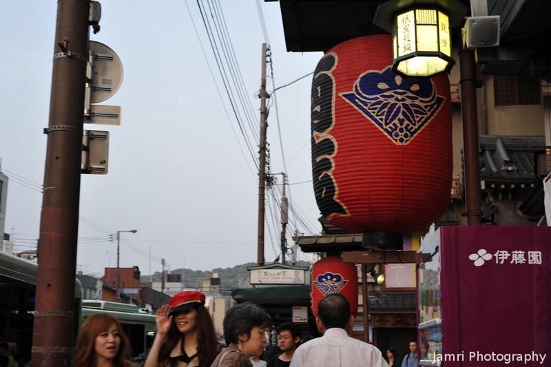 Street Scene.<br /> In Gion, Kyoto.