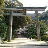 Shrine Entry.<br /> The Entry to Iwashimizu Hachumangu Shrine in Yawata, Kyoto-fu.