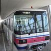 OBTrainShot: An Osaka Monorail Train at Itami Airport Station.