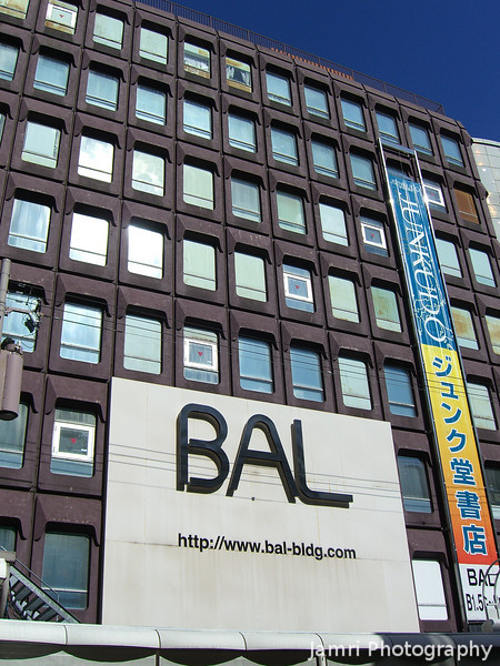 BAL Building.<br /> Where I stopped to buy some textbooks from the Junkudo store.