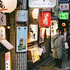Crowded Alley.<br /> Nikon F80 + Nikkor AF 50 f/1.8 + Fujicolor PRO400