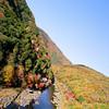 A wider shot of the Hozogawa (Hozu River) Valley.<br /> Note: Film Shot, Nikon F80 + 24f/2.8mm + Fujicolor Reala ACE 100.