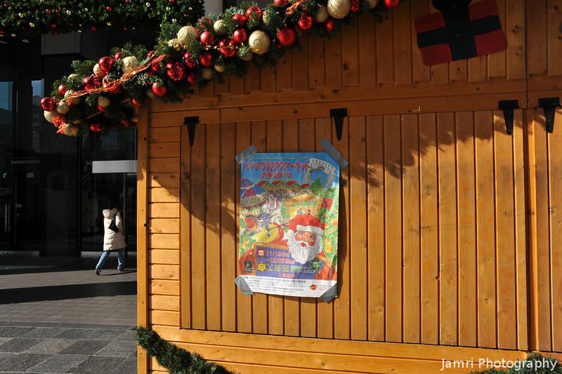 Christmas Advertisement.