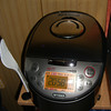 New Rice Cooker.<br /> At the same time of upgrading the Microwave we upgraded the rice cooker, cause the old one we were given barely worked (most of the buttons broken, except for normal cooking) and burnt the rice sometimes.