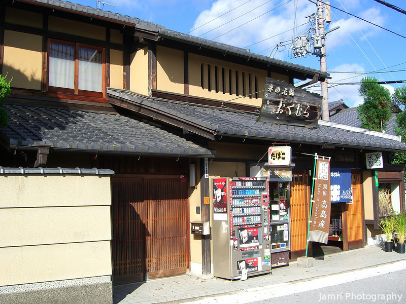 Another Tobacco Shop.<br /> This time out in Kamigamo, down the road from the Shrine.