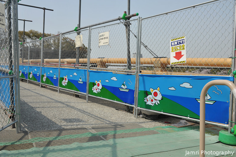 A very cute barrier on a construction site.<br /> Only in Japan.