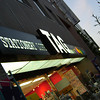 Upmarket Stationary Shop.<br /> Taken during a walk along Karasuma dori in the early evening.