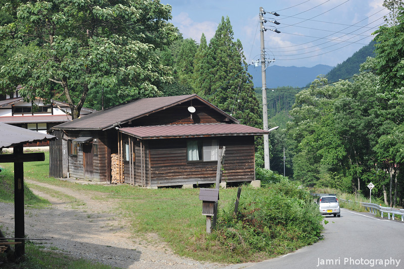 The Entrance to Aburamu no sato (Abram's place).<br /> Near Hida Furukawa, Gifu Prefecture.
