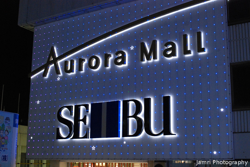 Aurora Mall (Blue).<br /> Taken after dinner, we ate at a great little Italian Restaurant in the top floor of this mall.
