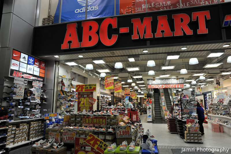 ABC-Mart.<br /> A big shoe store with outlets in Kyoto and Osaka (probably other places too). So far only in ABC-Mart or Nike stores have I been able to find shoes in my size (29.5cm) in Japan. In Australia my size is pretty much average.