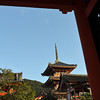Through the Temple Gateway.<br /> At Kiyomizu Temple.