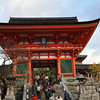 Through the main gate.<br /> At Kiyomizu-dera (Kiyomizu Temple) in Kyoto.