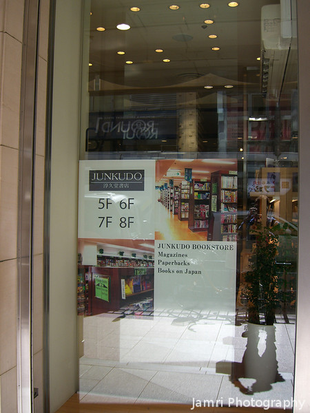 Junkudo.<br /> Came across this book store on Kawaramachi-dori in Kyoto. They have a very good section of English books for both Native Speakers and Learners at reasonable prices. So it is a good place for me to find books for personal use and also books for class use.
