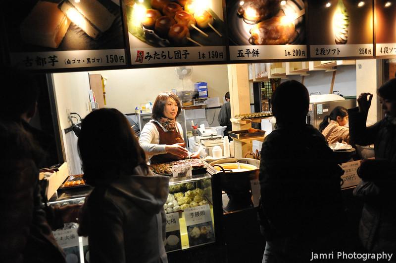 At the mochi shop.<br /> Arashiyama, Kyoto.